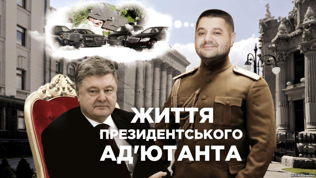 У Болгарії пройшли реабілітацію 75 українських воїнів, - Порошенко - Цензор.НЕТ 2829