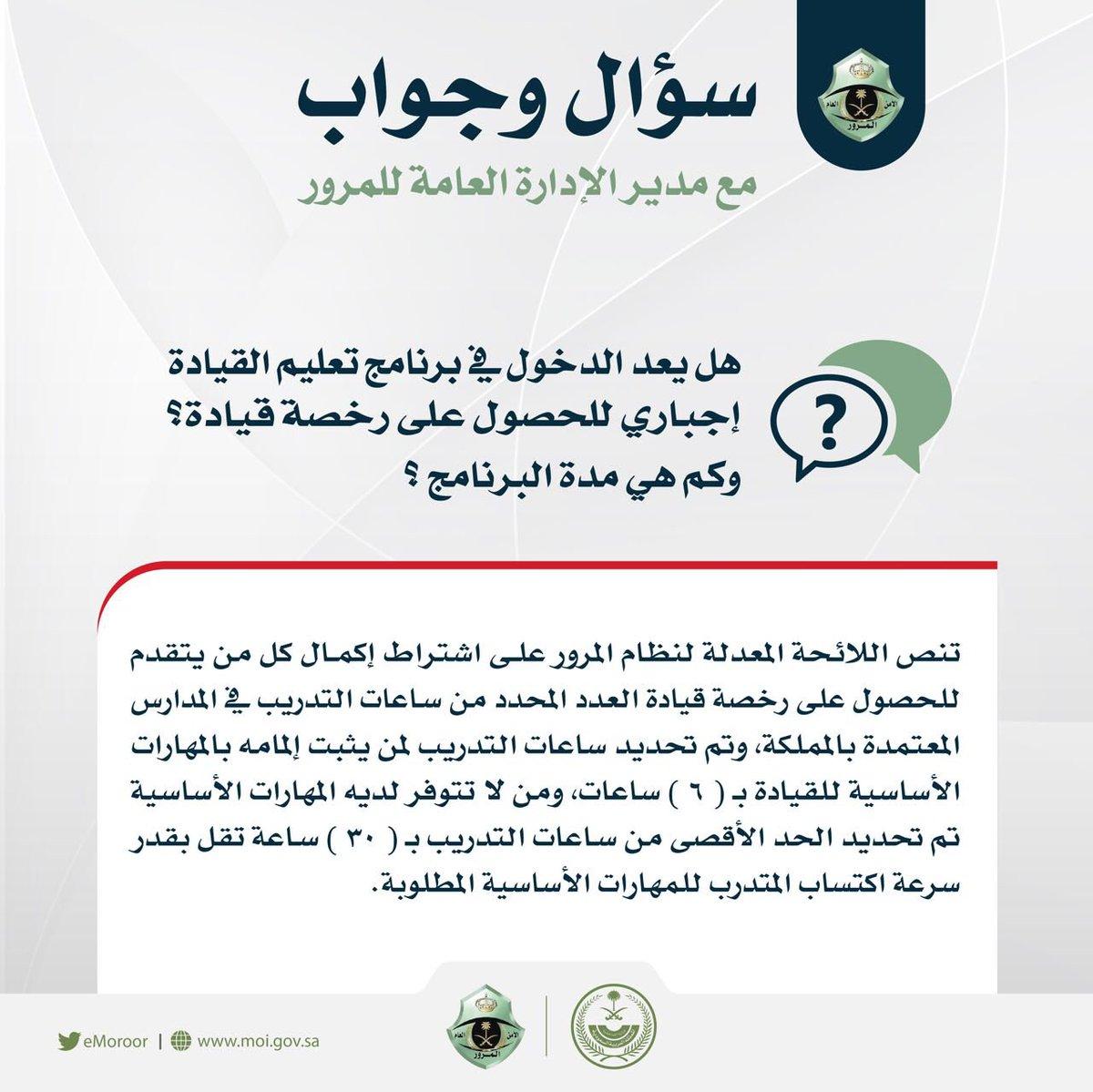 الأساسي فايال يا للهول كيف اطلع رخصة قيادة للرجال Comertinsaat Com