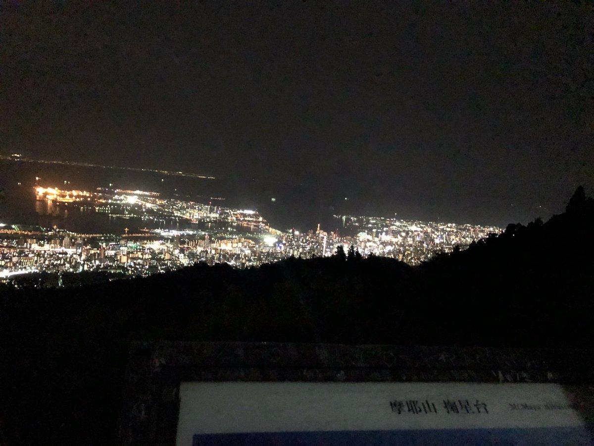 日本三大夜景 hashtag on Twitte...