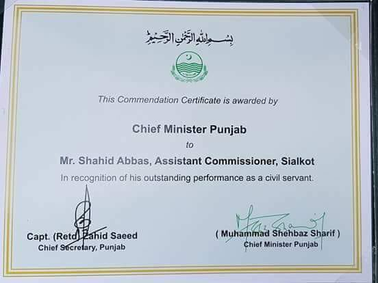 Today @CMShehbaz rewarded AC Sialkot Shahid Abbas for his services with a certificate &amp; prize. Govt servants were directly responsible for the attack on Ahmadi property &amp; under supervision of AC Shahid everything was destroyed. Off course he deserves this award. <br>http://pic.twitter.com/9Znj0GRoFP