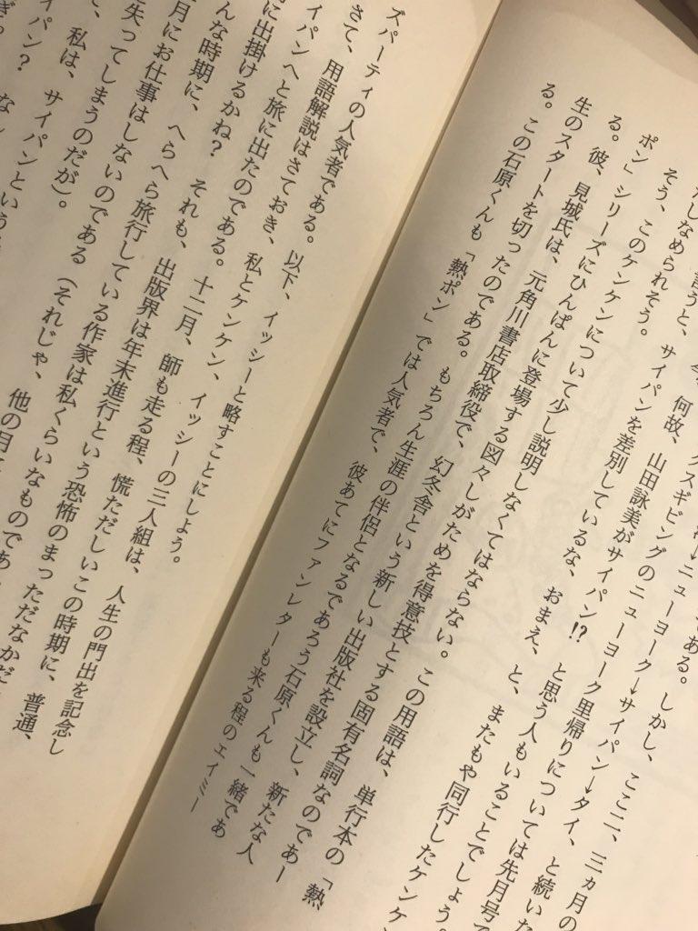 読書という荒野に関する画像8