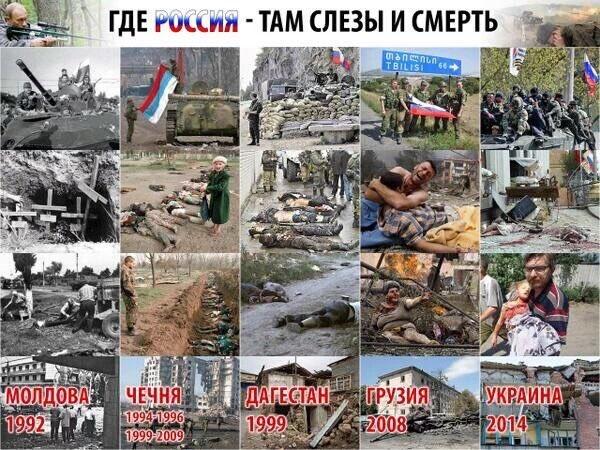 Турчинов: ФСБ і ГУ ГШ РФ мають бути визнані терористичними організаціями - Цензор.НЕТ 7698