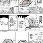 ローソンのホルモン鍋を食べたクリボーの漫画