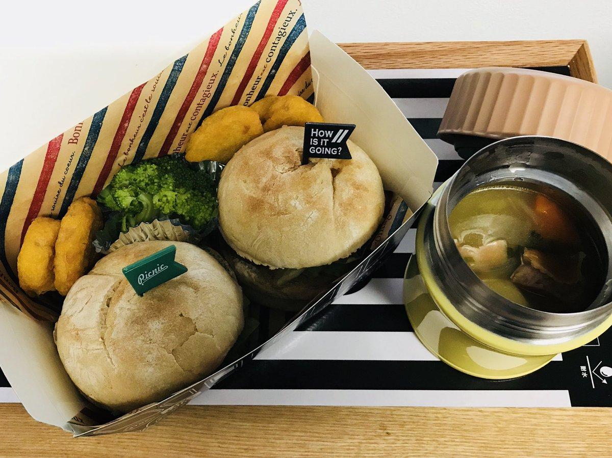 test ツイッターメディア - 今日のお弁当 #イングリッシュマフィンサンド イングリッシュマフィンは sou さんの? スープにポトフも一緒に?? #お弁当 #息子弁当 #セリア https://t.co/A2qnfikev9