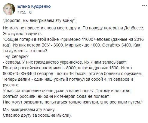 Україна готує пропозиції для ЄС і США щодо посилення санкцій проти РФ, - заступник представника Президента в АРК Гданов - Цензор.НЕТ 2863