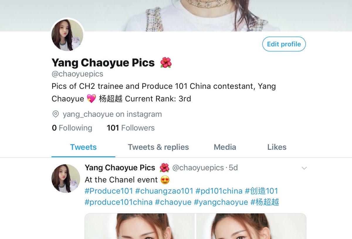 Yang Chaoyue Pics 🌺 on Twitter: