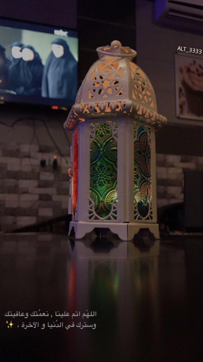 عبدالله بن فهد No Twitter مبارك عليكم الشهر تصويري سناب رمضان فانوس الرياض شعر قصيد Snapchat تصوير خلفيات صور سناب شات السعودية انستقرام تويتر Https T Co Evlhtxgzr9