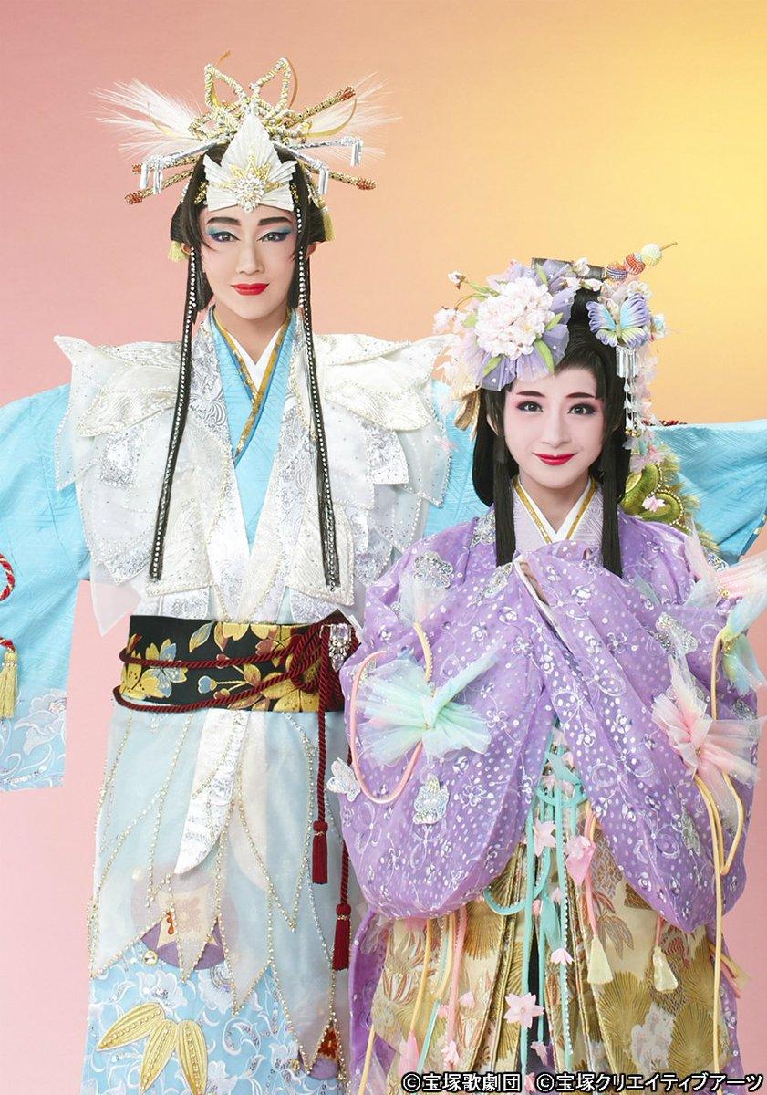 宝塚プルミエール『星組 RAKUGO MUSICAL「ANOTHER WORLD」』 5/26(土)