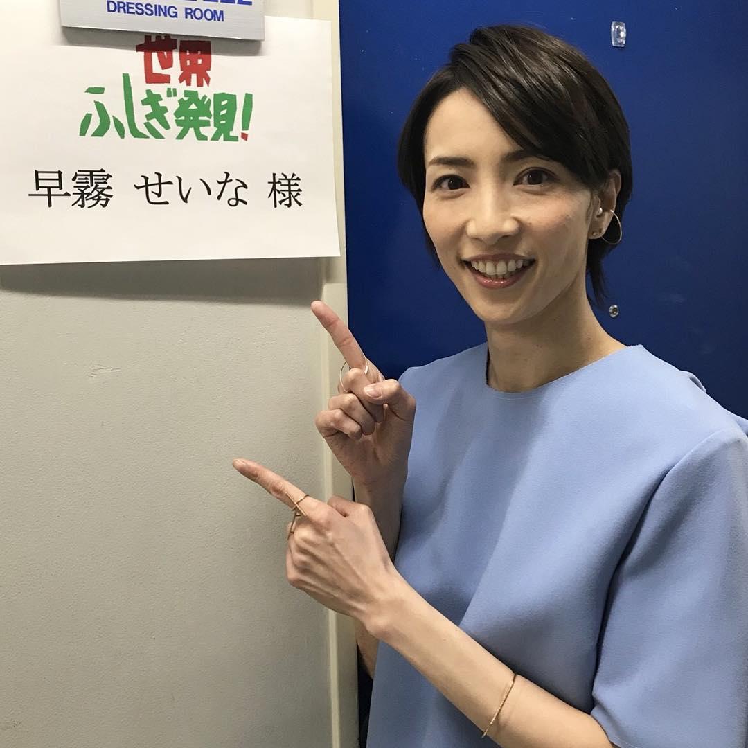 タカラヅカ歌劇ポータル's photo on #世界ふしぎ発見