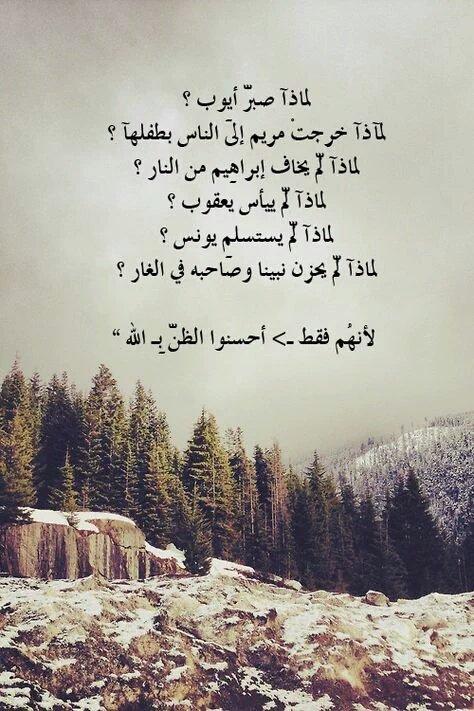 Dr Ayman Ezzat בטוויטר ولا تيأسوا من روح الله