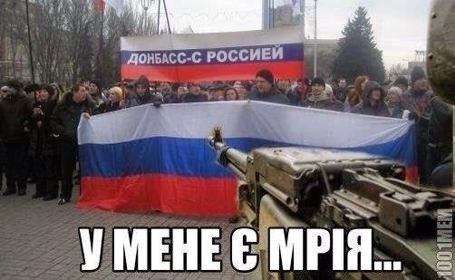В оккупированном Крыму ухудшилась ситуация с правами человека, - Еврокомиссия - Цензор.НЕТ 9124