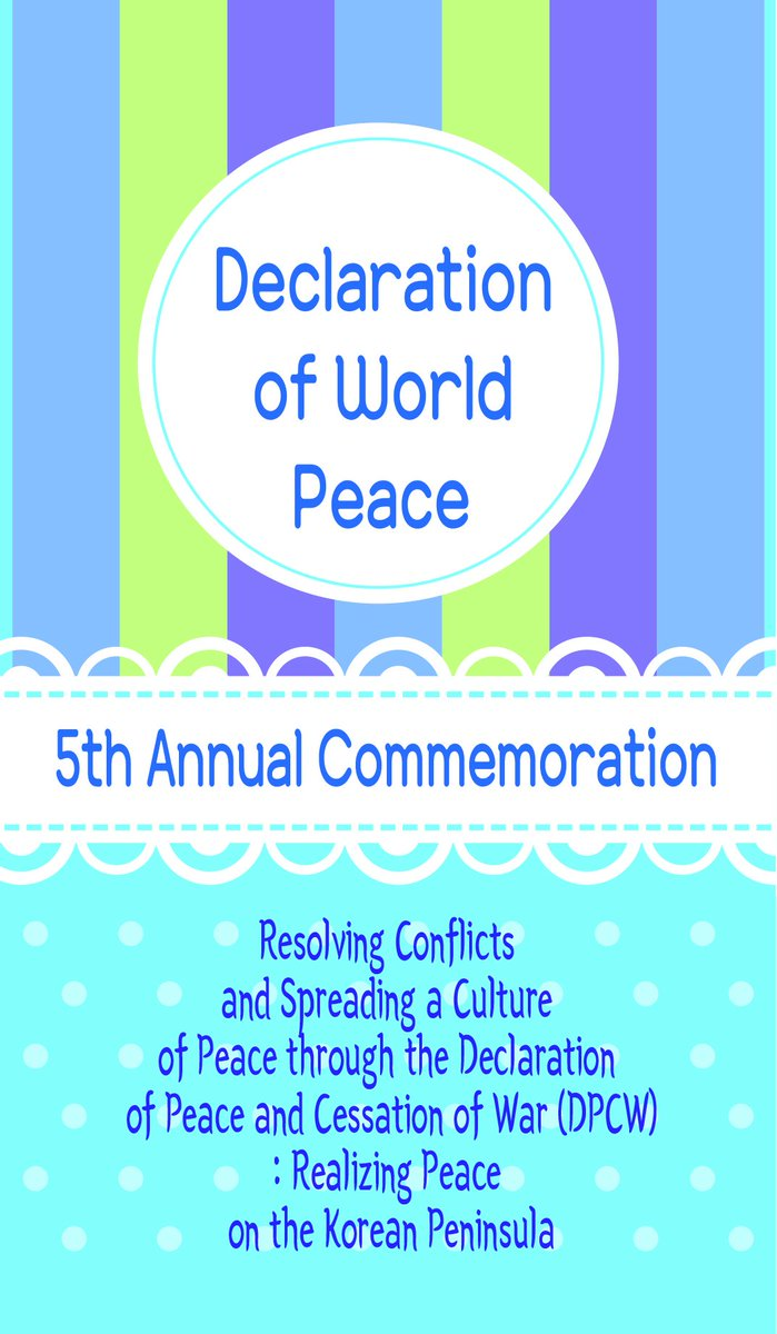 peace without war essay
