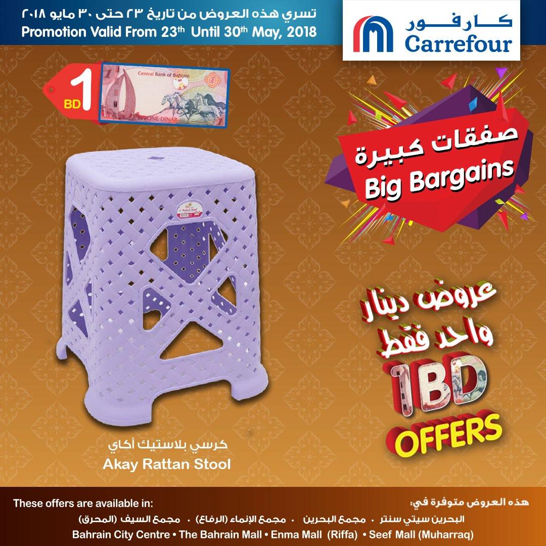 Carrefour Bahrain On Twitter 4 4 Big Bd 1 Bargains Await You At