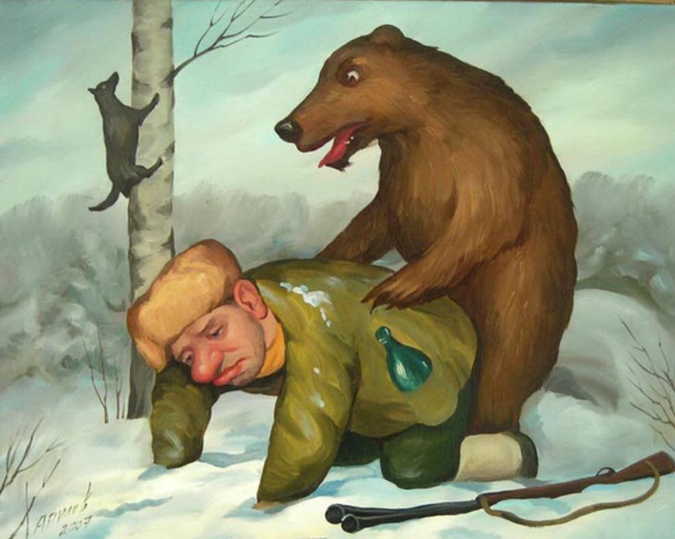 Новогодние, прикольная картинка охота на медведя