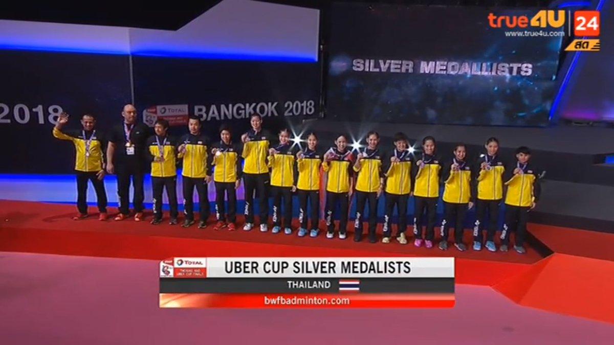 Thailand runner-up Piala Uber 2018
