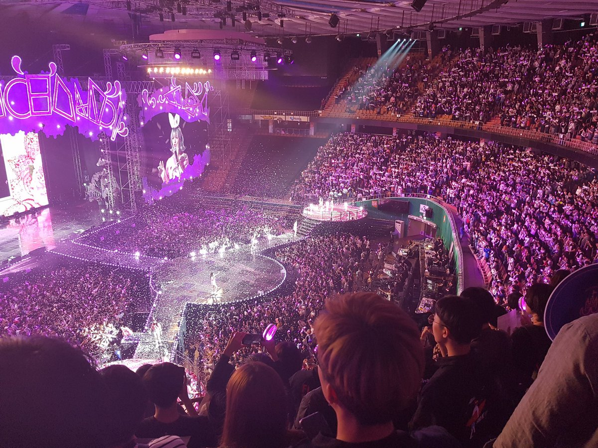 Will you come to Twice concert?   allkpop Forums