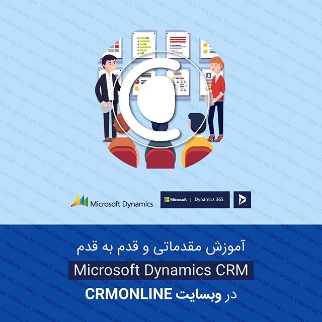 CRM ONLINE on Twitter: