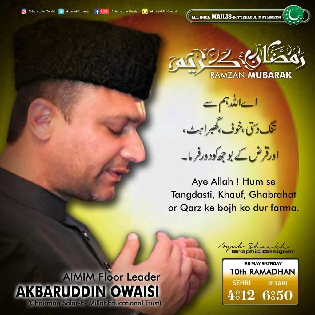 May the day delight and the moments measure all the special joys for all of you to treasure. May the year ahead be fruitful too, for your home and family.Have a blessed 10th Roza of Ramadan Mubarak. From AIMIM Floor Leader Akbaruddin Owaisi sahab