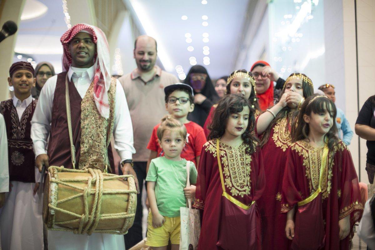 Garangao, Festival Ramadan di Qatar
