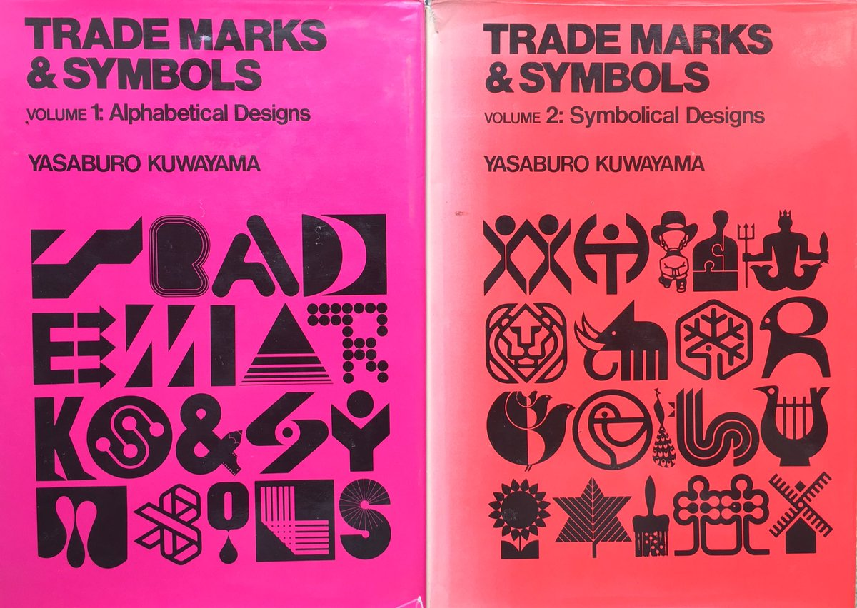 Tony Pritchard On Twitter Trademarks And Symbols