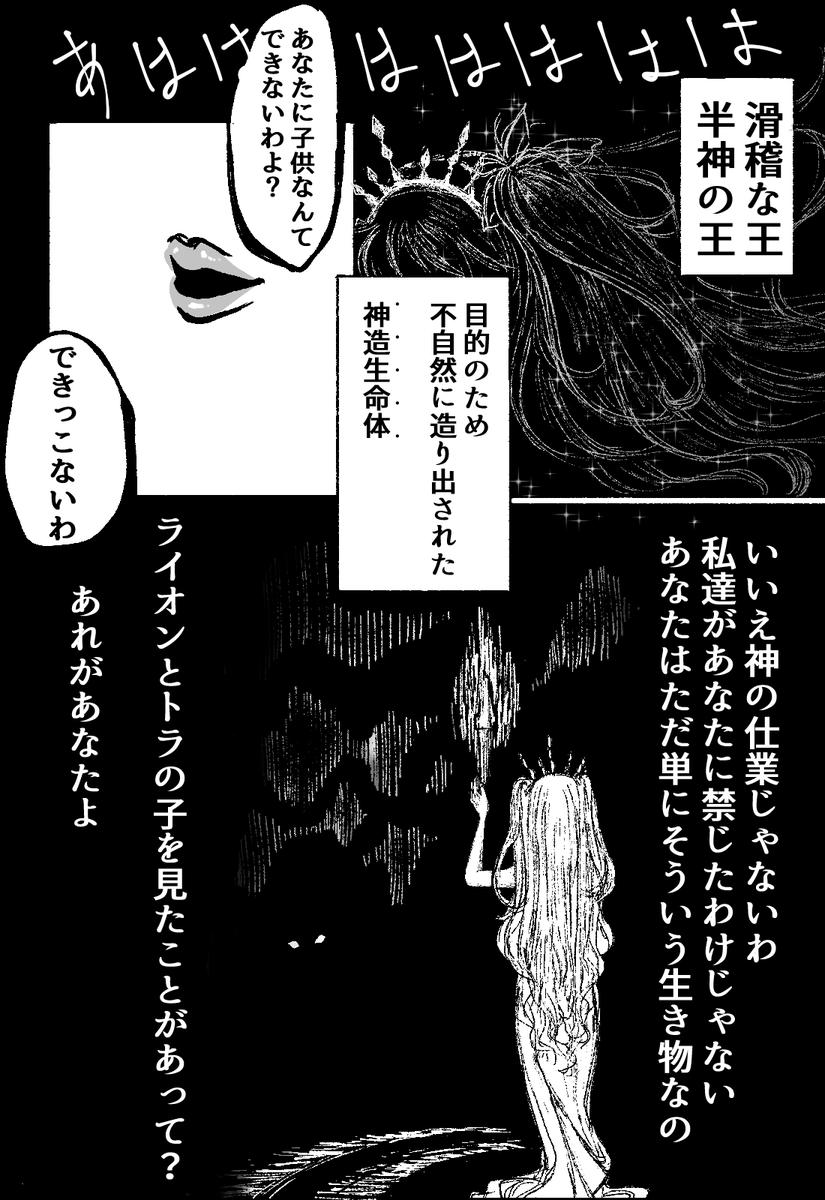 """きあ on Twitter: """"ギルガメッシ..."""