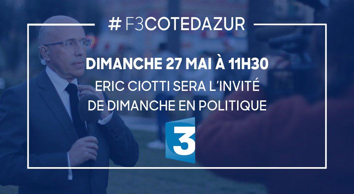 📺 Demain à 11h30, je serai l'invité de @NathalieLayani et @hmigout sur @F3cotedazur dans #DIMPOL, à suivre sur https://t.co/eUKLJ78Nt0 #F3COTEDAZUR