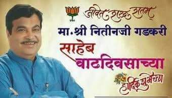 Happy birthday to you sir ji
