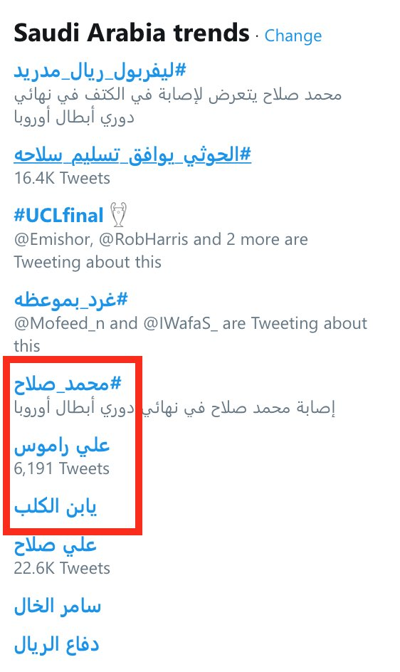 "Ramos ""son of a dog"" trending in Saudi Arabia"