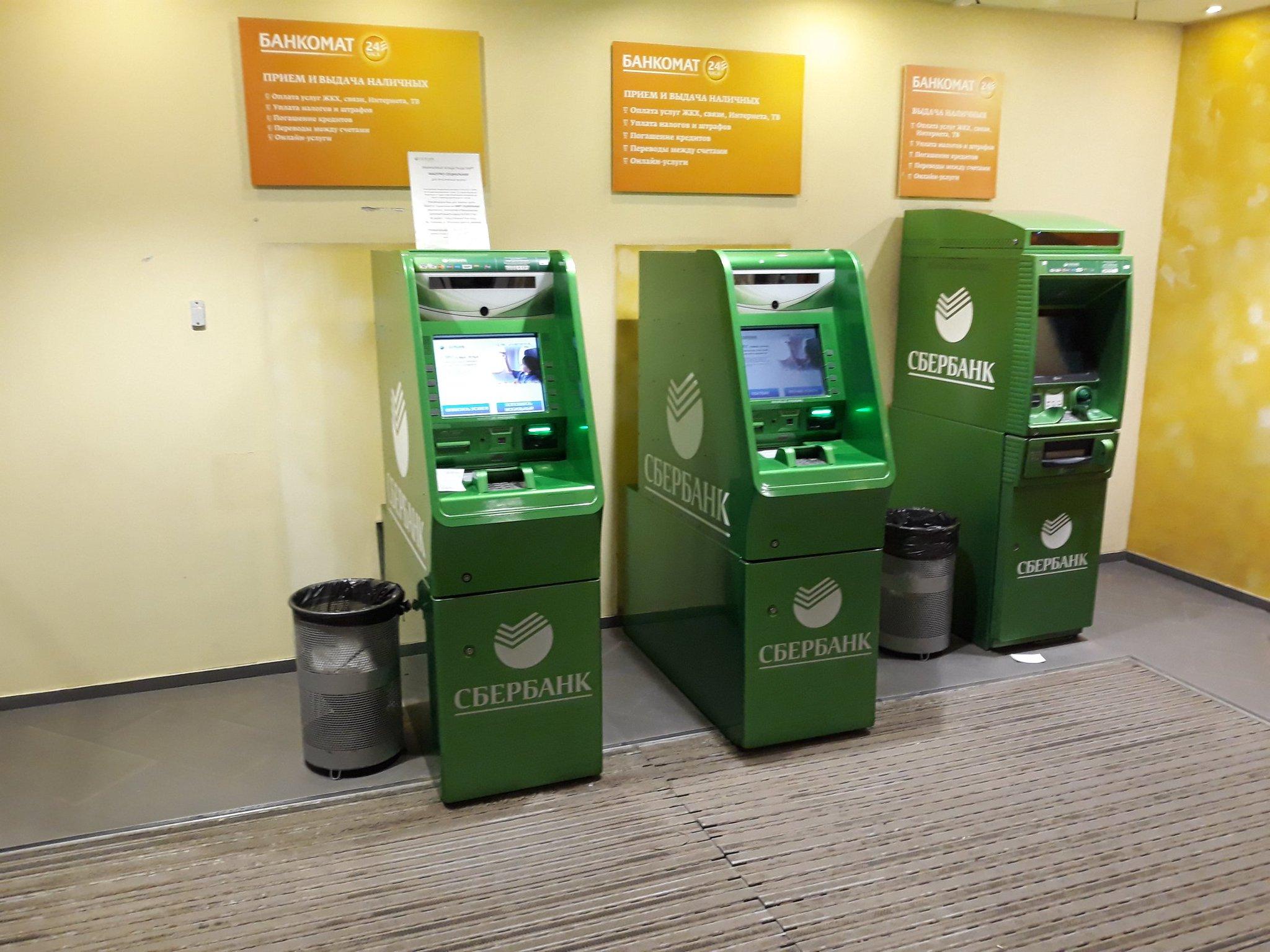где нужно запрашивать фото с банкоматов которых