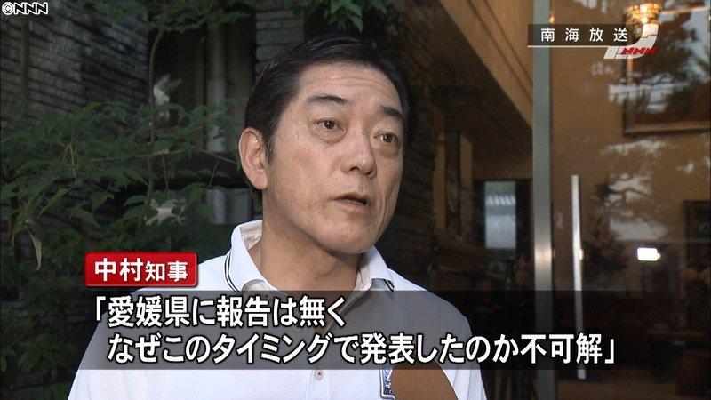 愛媛県知事「本当なんですかね」怒りあらわ 日テレNEWS24 (63 users)