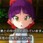 完全にあのアニメの仕業w鬼太郎の妖怪ポストに送られてくる手紙の内容!