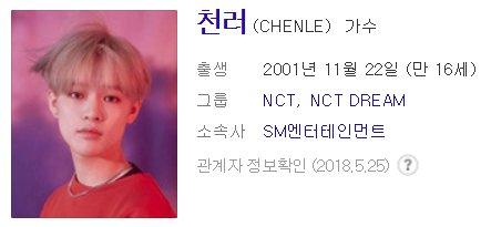 chenle&#39;s new naver profile pic ♡ <br>http://pic.twitter.com/JiUjQCrqKK