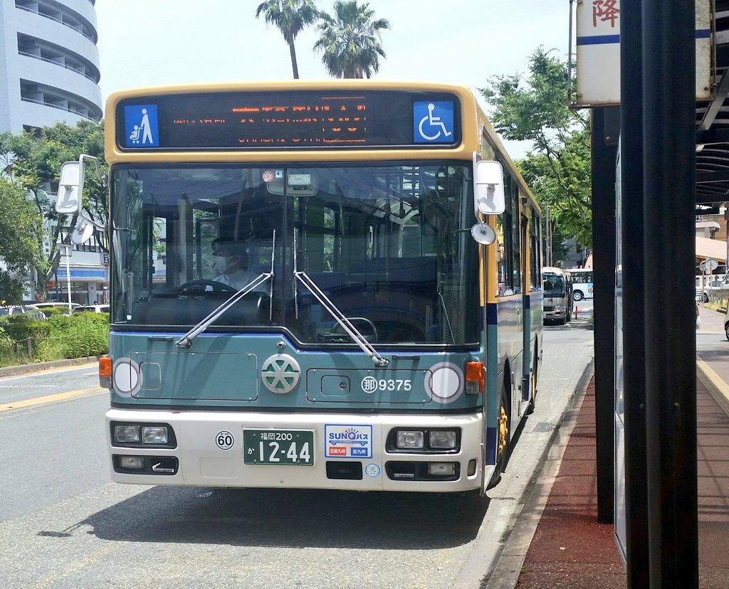 大橋駅にて 青バス よかったです。😊