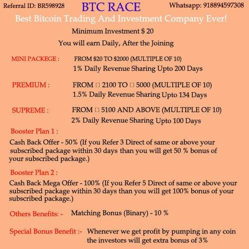 bitcoin dice no deposit bonus