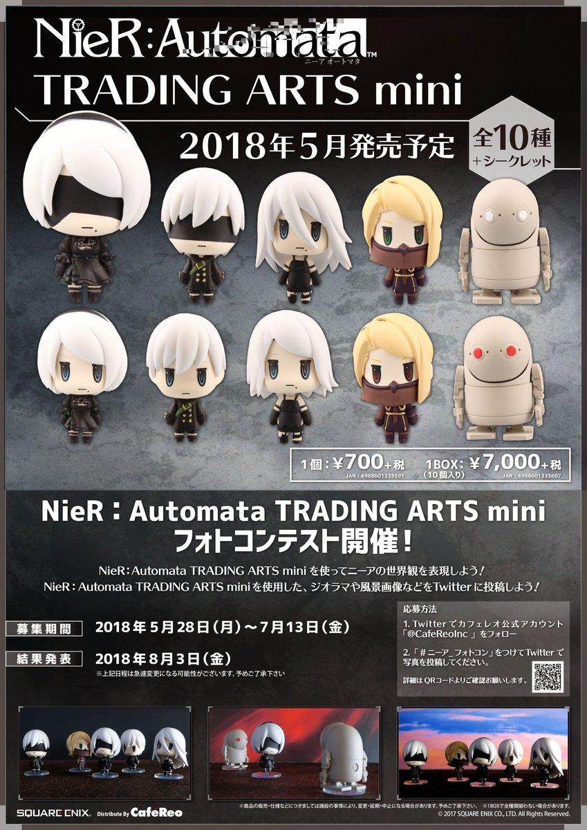 ニーア オートマタ TRADING ARTS miniに関する画像11