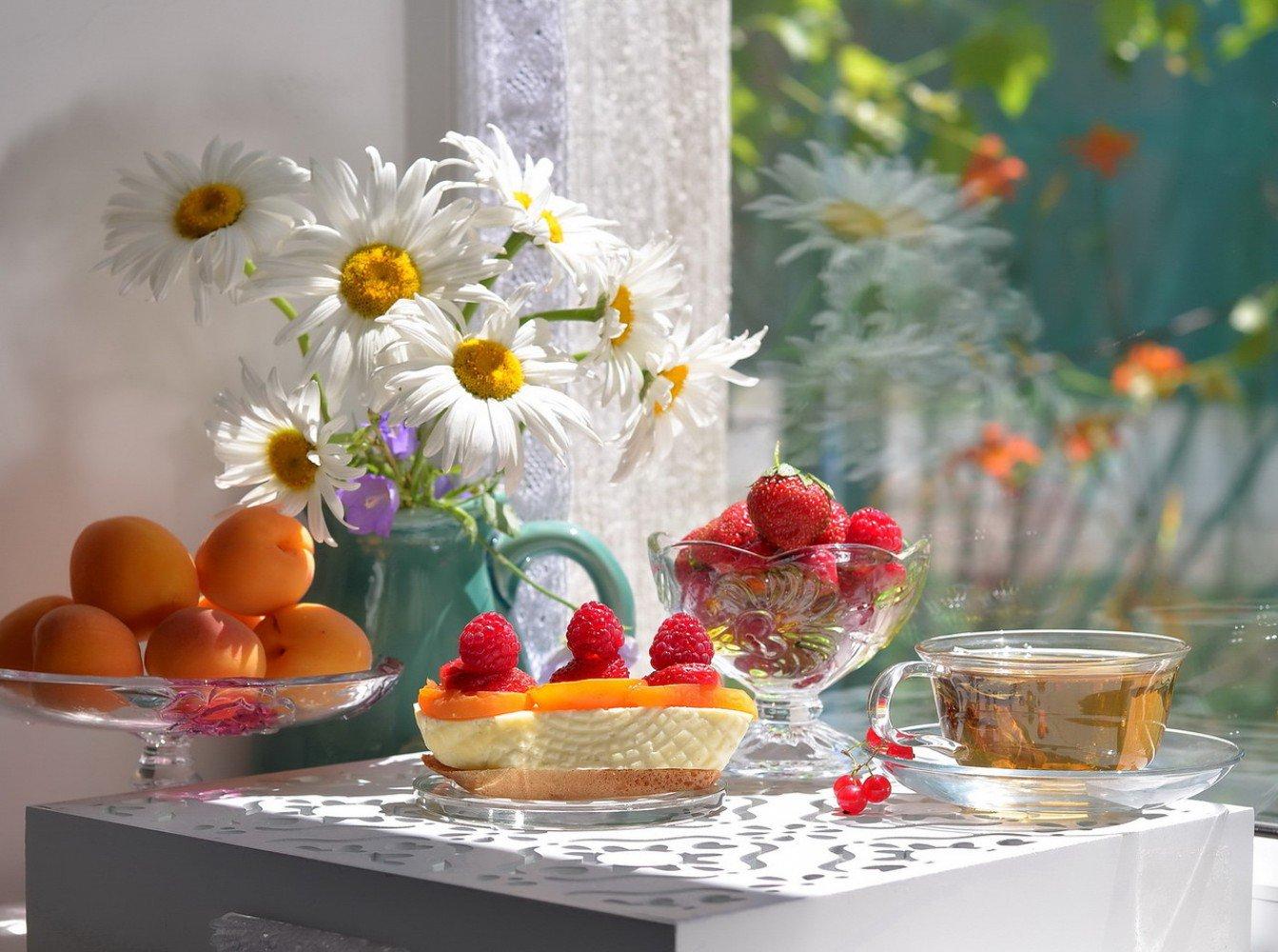 Днем рождения, солнечного доброго утра картинки красивые