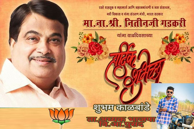 Happy birthday Sir ji