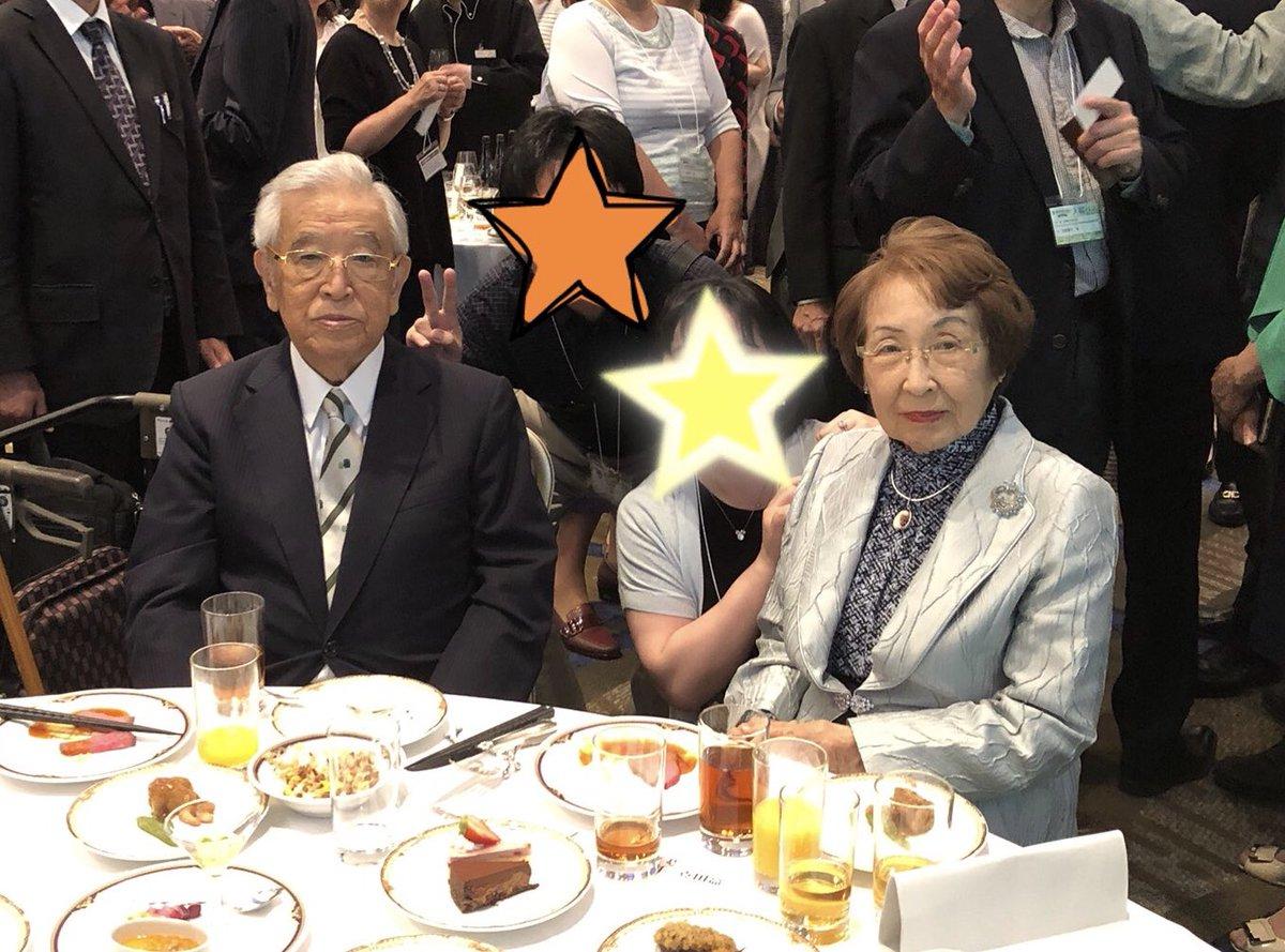 """かぶ1000 sur Twitter : """"豊田章一郎御夫妻もお見えで一緒に記念撮影 ..."""