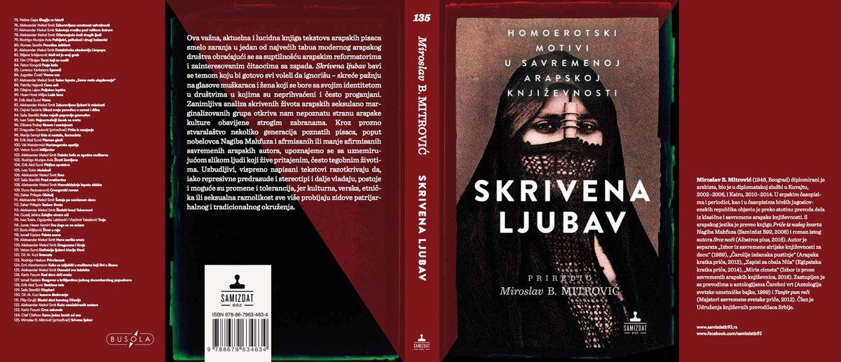 Ararbic gay literature