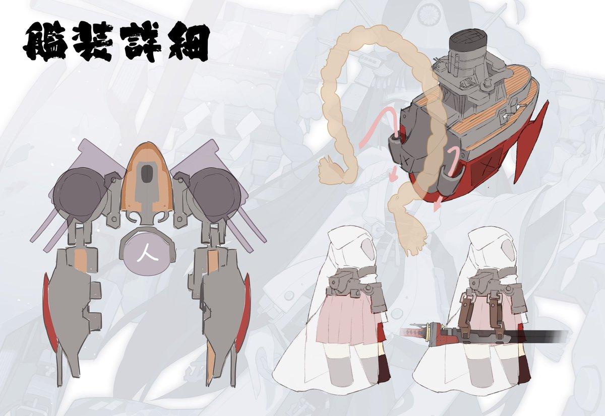 Fategrand order gilgamesh enkidu cosplay cartoon cool anime sword weapon
