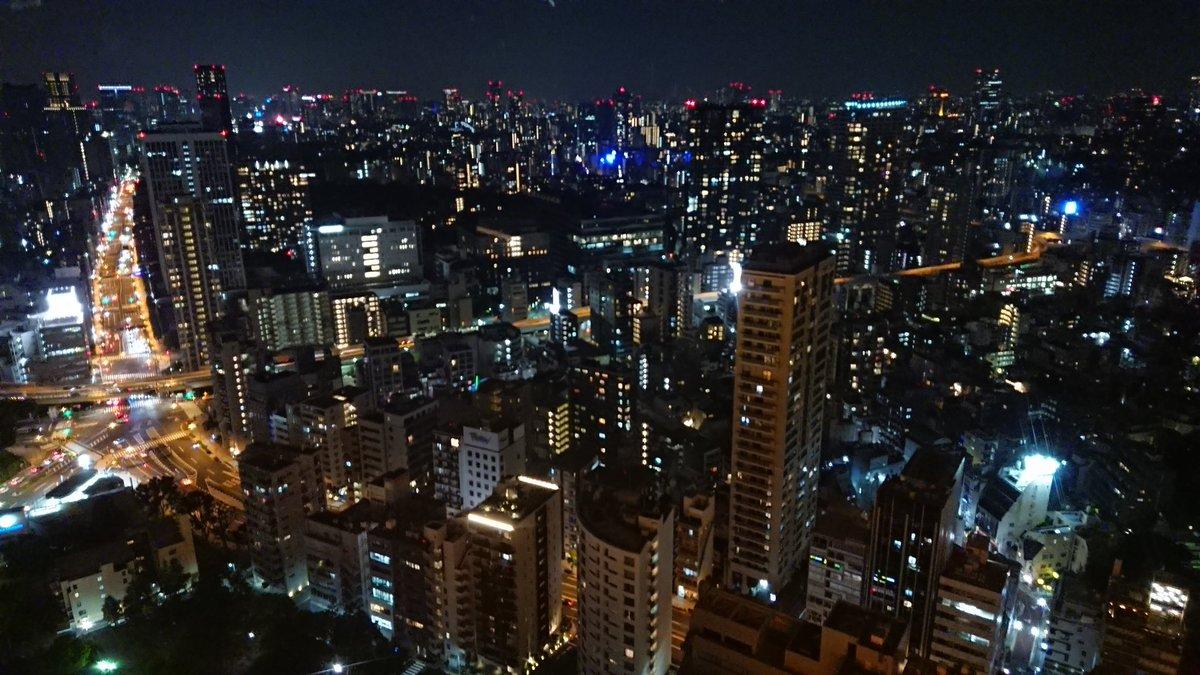 岩手県奥州市 part2 (162)