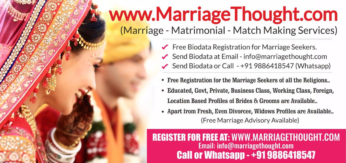 Free Matrimonial Sites In Hyderabad