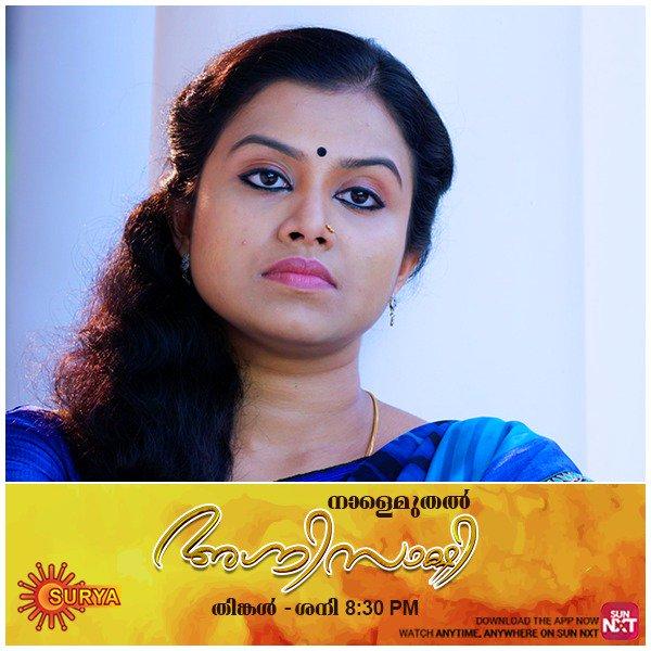 Surya TV på Twitter: