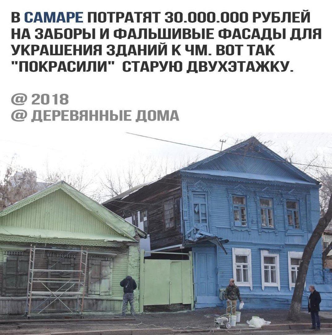 Санкции в отношении России будут продолжаться, пока она не вернет Крым и не выведет свои силы с востока Украины, - Хейли - Цензор.НЕТ 8606