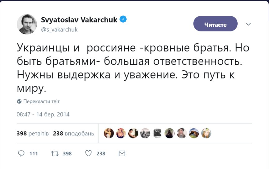 Партия Вакарчука назовет доноров сразу после регистрации, - Юрчишин - Цензор.НЕТ 1842