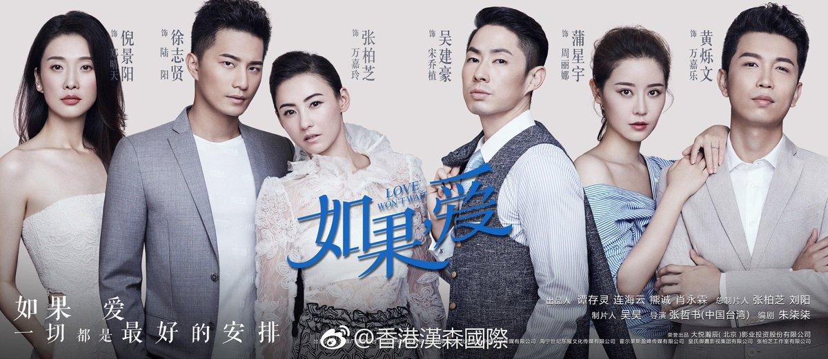 new chinese dramas may 2018 ▷▷ a c i