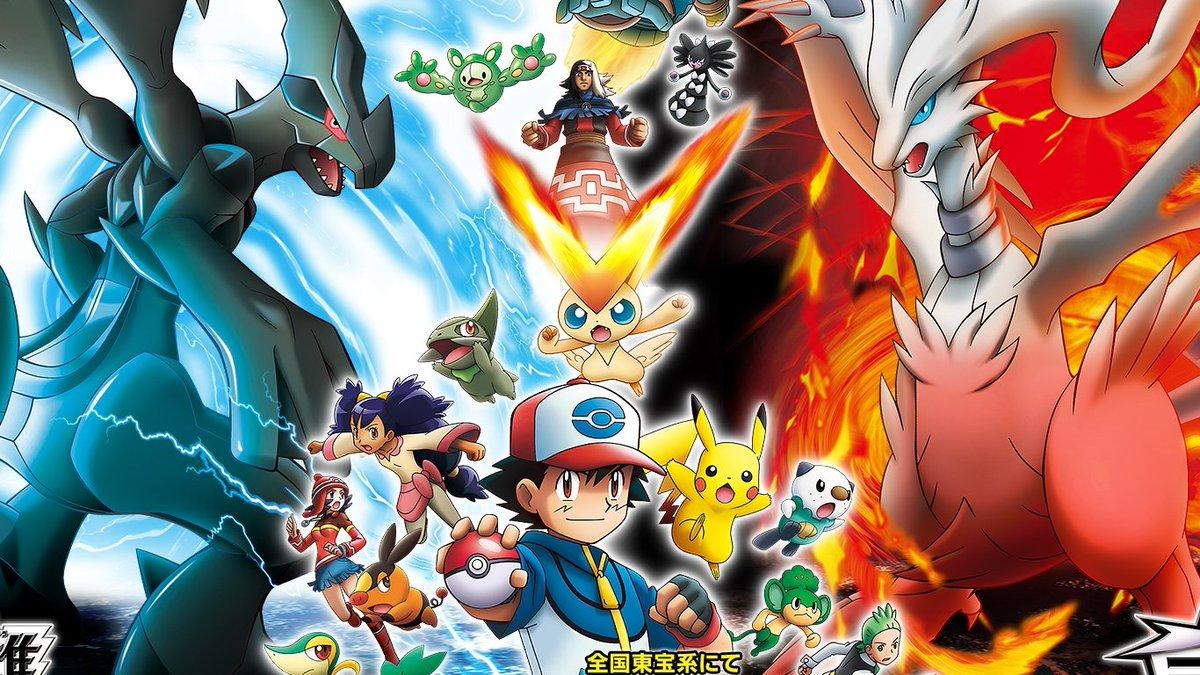 pokemon legendary wallpaper - HD1366×768