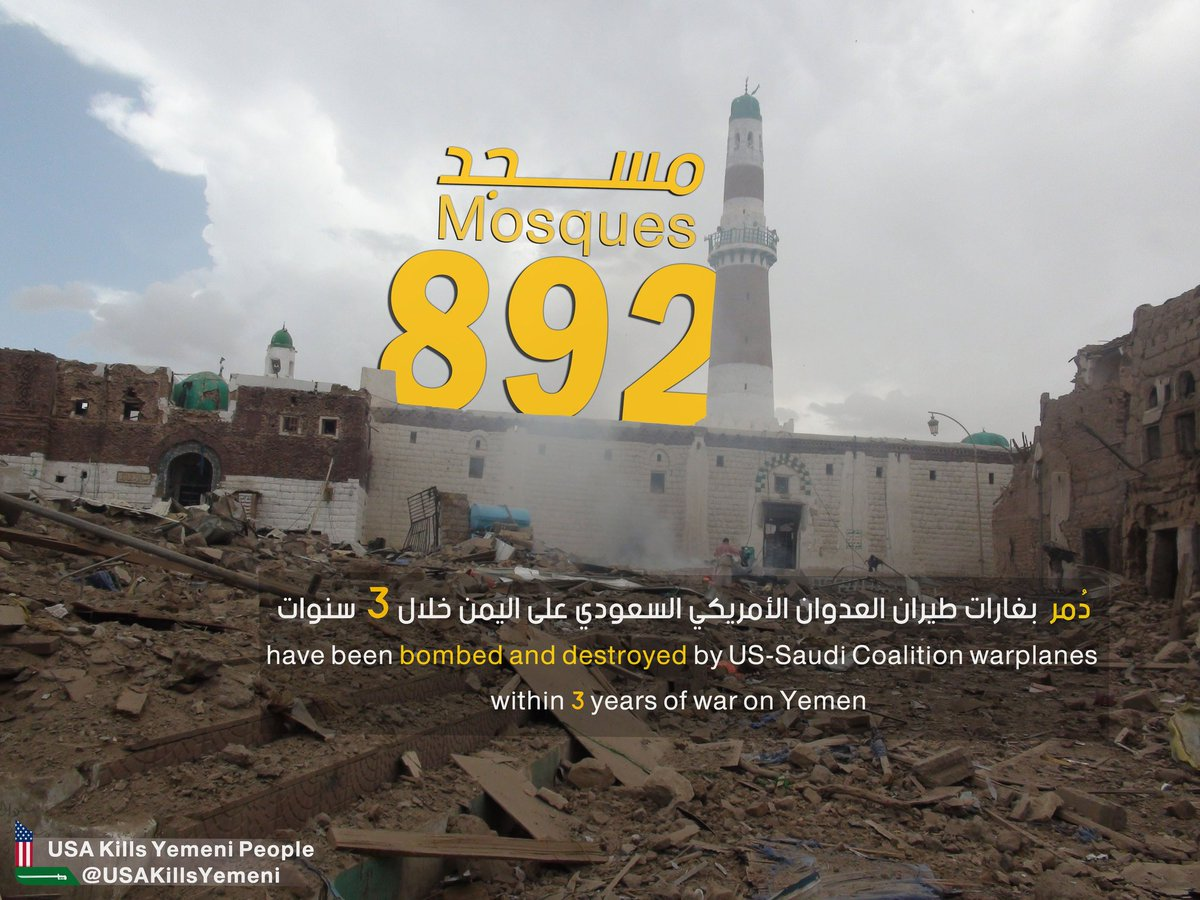 Did you know that the More than 892 Mosques have been bombed and destroyed by US-Saudi Coalition warplanes within 3 years of war on #Yemen #3YearsOfWarOnYemen #YemenCantWait  #رمضان_كريم #Peace4Yemen  #Jemen  #ramdan_kareem<br>http://pic.twitter.com/njImmIxDTG