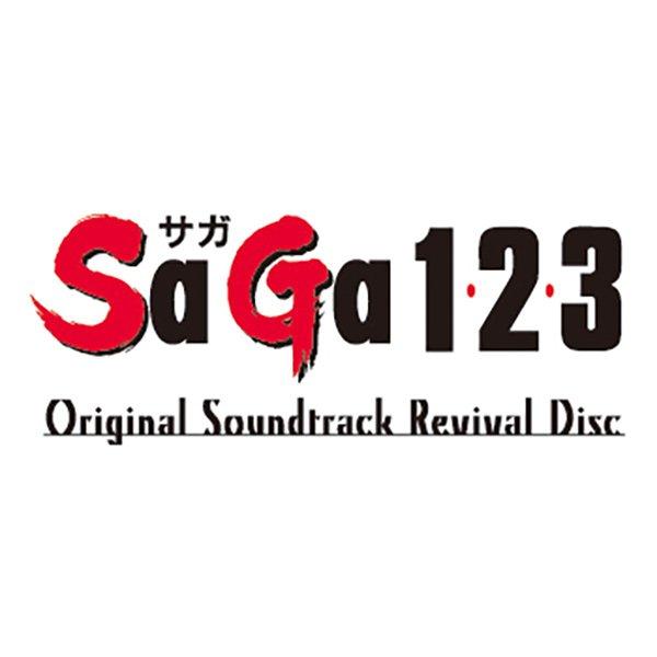SaGa 1,2,3 Original Soundtrack Revival Discに関する画像6
