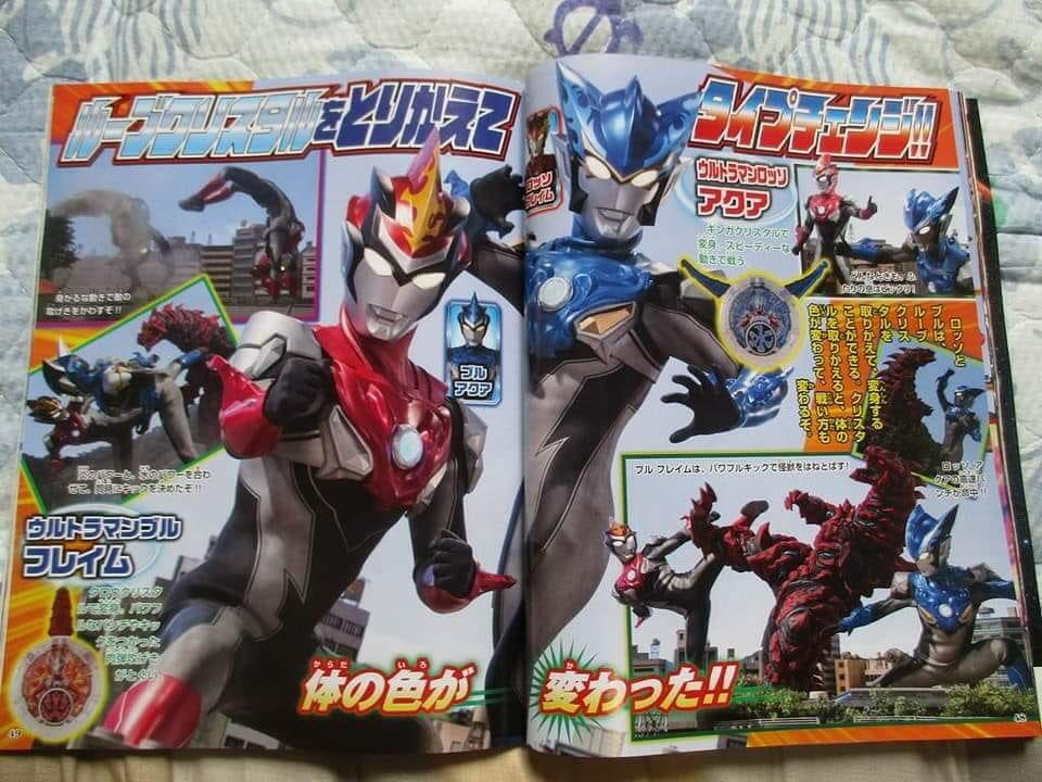 Ultraman R/B | RangerCrew
